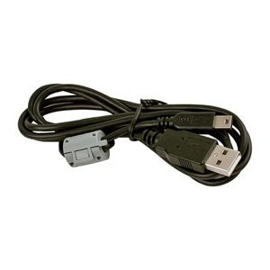 GCT IR Link Spare USB Cable