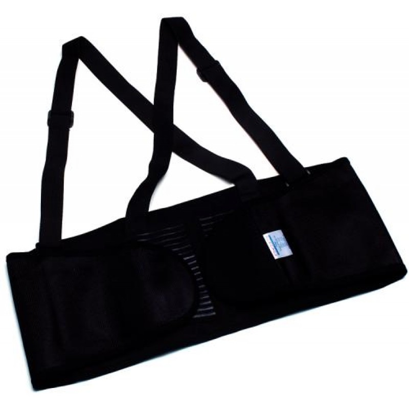Pyramex Back Support Belt EB100